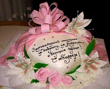 Надпись прикольная на торт